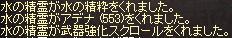 d0021312_3463219.jpg
