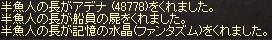 d0021312_3503713.jpg