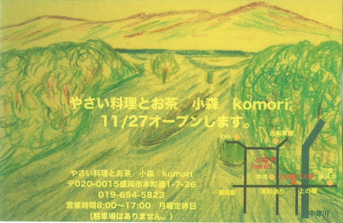 f0105112_19321117.jpg