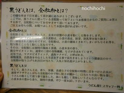 f0151213_20114696.jpg