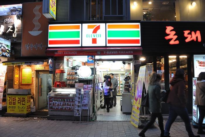 ⑩韓国旅行 2日目 明洞歩き_a0229217_13344460.jpg