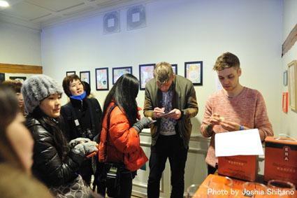 アイスランド・エアウエイブス2012(3):濃厚・満足スペシャル・スタジオツアーは未発表音源や凄い生演奏_c0003620_23525584.jpg