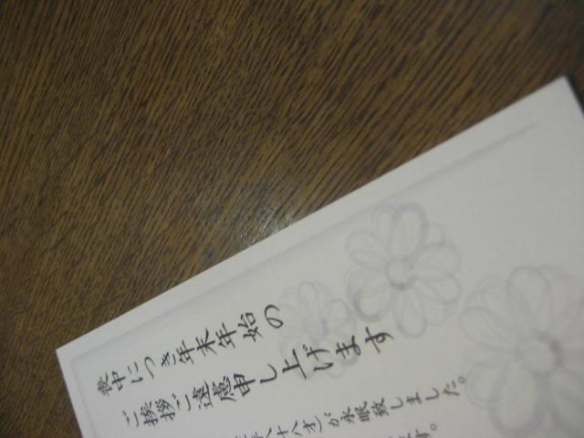 b0166435_22352487.jpg