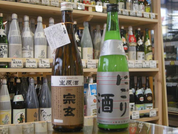 新酒1_a0156636_2114930.jpg