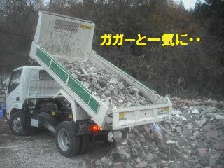 f0031037_1941420.jpg