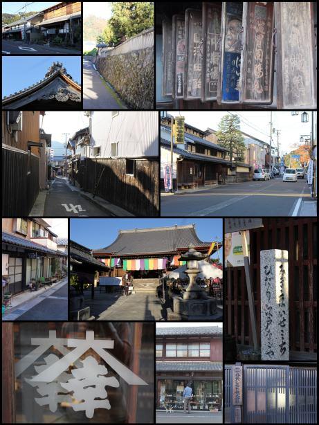 街歩き 木之本_f0053342_1611293.jpg