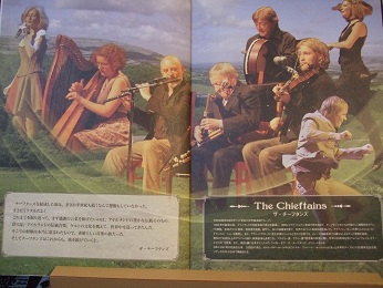 The Chieftains(ザ・チーフタンズ)_d0237446_15221139.jpg