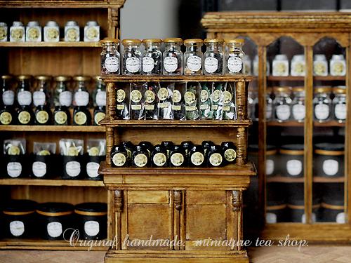 miniature* Tea shop_e0172847_13293975.jpg