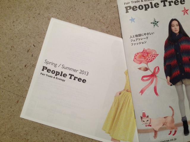 「ピープルツリー」2013新作発表会に_a0086851_3271686.jpg
