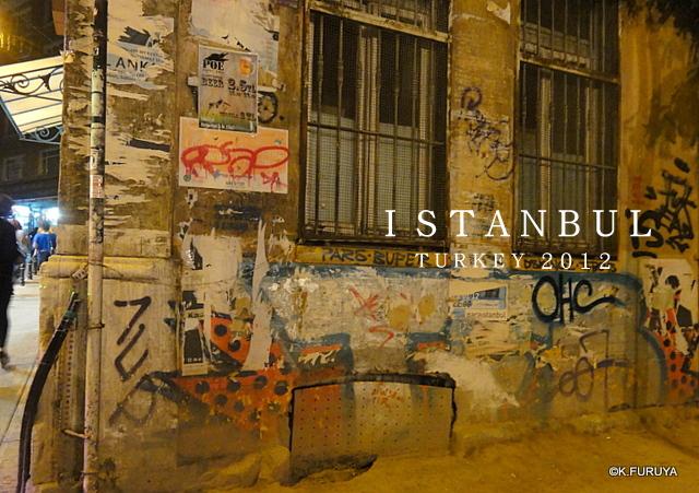 トルコ旅行記 26 イスタンブールの夜は賑やか!_a0092659_17393817.jpg
