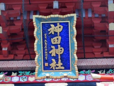 東京に来ました~♪_a0243064_1485525.jpg