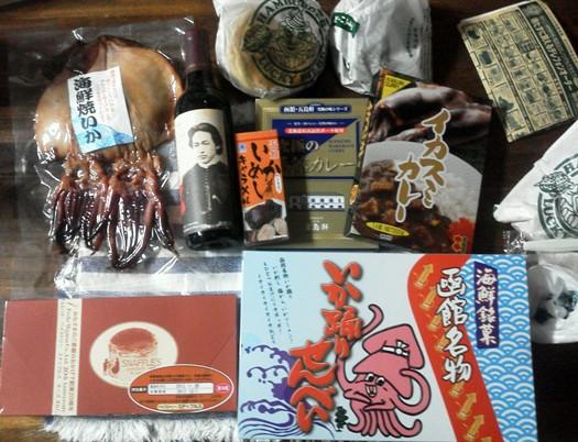 函館のお土産♪_b0236665_2313288.jpg