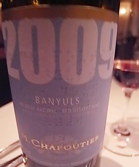 フォンダンショコラに合うワインは?ワインバー「シノワ」@渋谷_b0051666_1214372.jpg