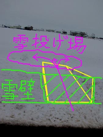 d0251572_1443327.jpg