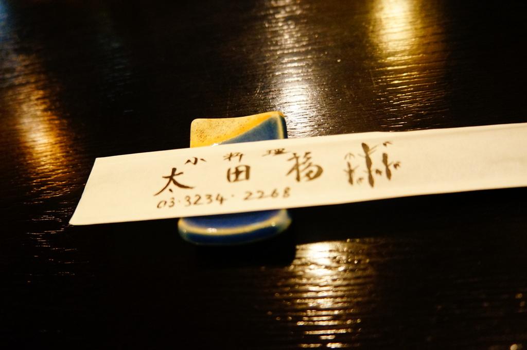 日本滞在、最後の夜。_c0180686_1123940.jpg