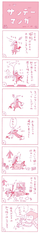 b0102193_927381.jpg