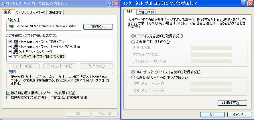 e0132794_1932588.jpg