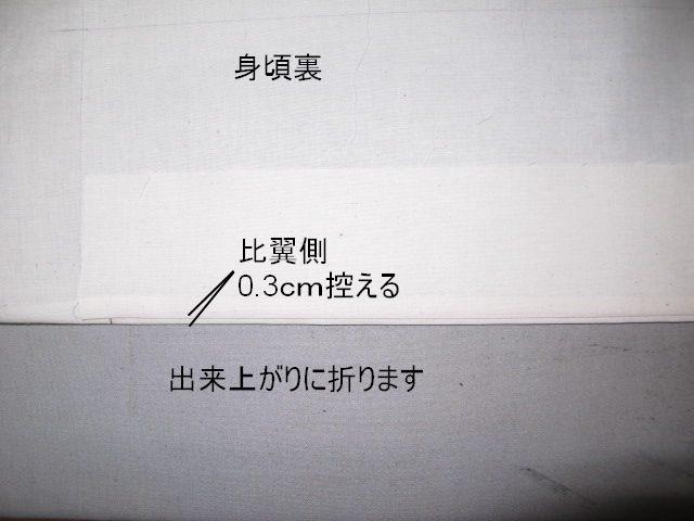 f0216298_14371558.jpg