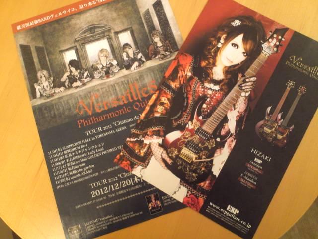 Versailles の仙台ライブ_c0106100_1543316.jpg