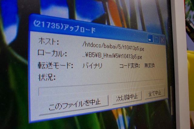 f0193702_23141769.jpg