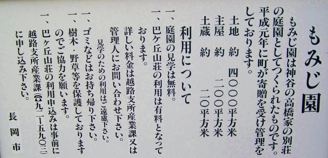 b0163804_8434736.jpg