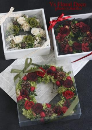 プレゼント用クリスマスリース3種  メールのお返事について_b0113510_22293619.jpg