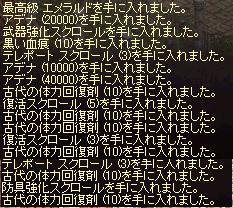 d0021312_4321661.jpg