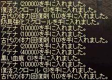 d0021312_4345175.jpg