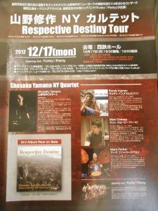 Live at River Side♪2012.11.17_c0139321_1430414.jpg