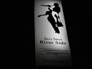 Live at River Side♪2012.11.17_c0139321_1430614.jpg