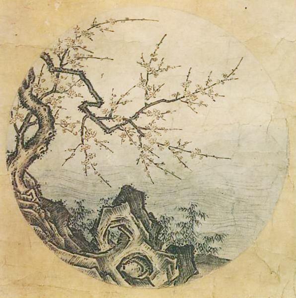 『若冲・応挙の至宝』展の中に『十牛図』(周文筆)が飾られていた。_d0178825_9292911.jpg