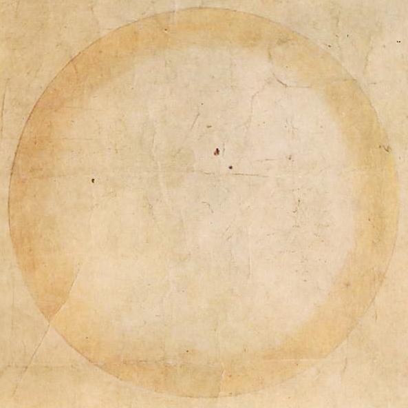 『若冲・応挙の至宝』展の中に『十牛図』(周文筆)が飾られていた。_d0178825_92942.jpg