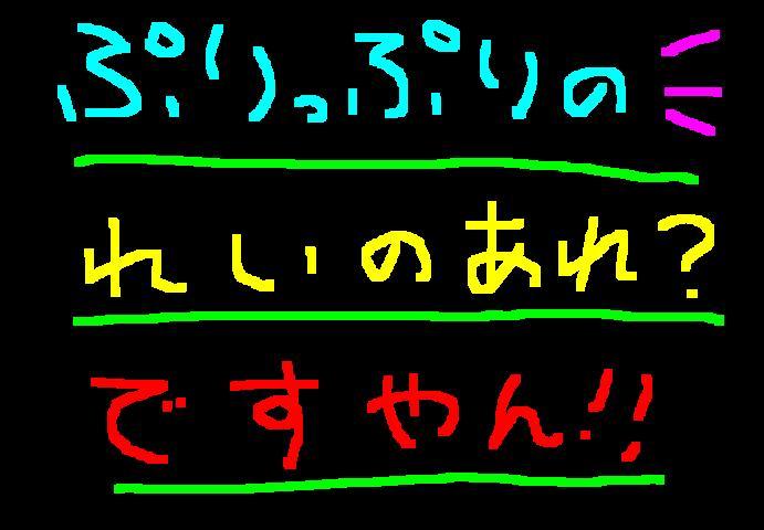 f0056935_1017675.jpg
