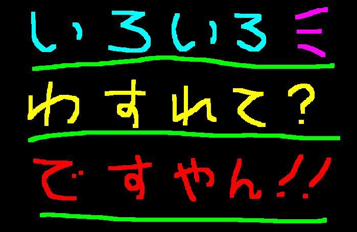 f0056935_1925461.jpg