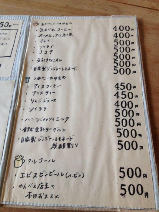 山小屋カフェ望仙荘(現在閉店)_e0292546_21194160.jpg