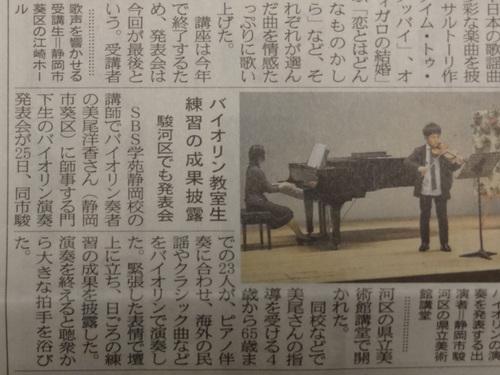 バイオリン発表会♪_e0240147_0533874.jpg