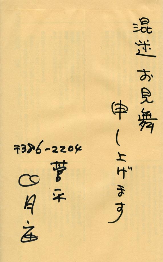 f0077849_19344617.jpg