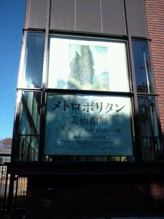 メトロポリタン美術館展 in 東京美術館_f0008555_18492626.jpg