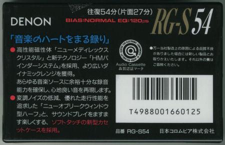 DENON RG-S_f0232256_172517.jpg