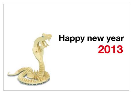 2012-2013グリーティングカード、オーダー受付スタート_d0076864_2119685.jpg