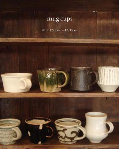 TEHANDELさんの紅茶と紅茶缶入荷いたしました。_e0199564_18155183.jpg