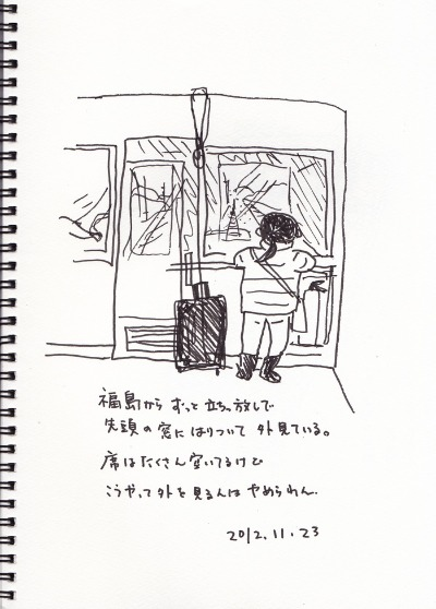 石巻3日の旅_f0072976_19303358.jpg