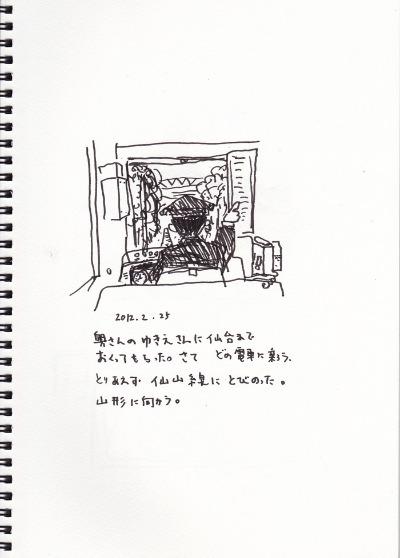 石巻3日の旅_f0072976_19354290.jpg