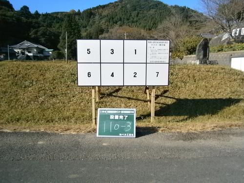 b0152079_18224380.jpg
