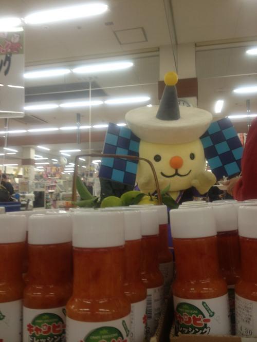 内之浦特産野菜使用「キャンピードレッシング」発売!_e0271882_8484625.jpg