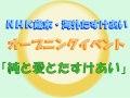 b0080984_14241281.jpg