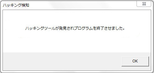 b0212389_23171735.jpg