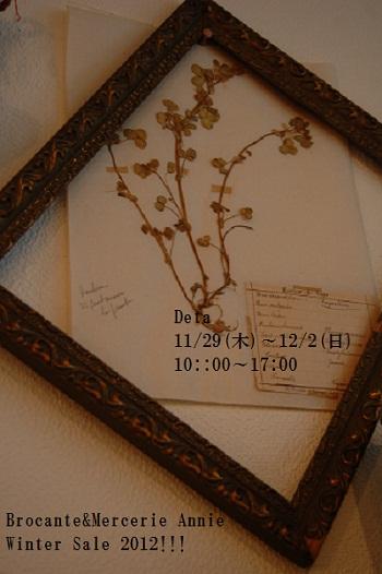 f0141595_20111793.jpg