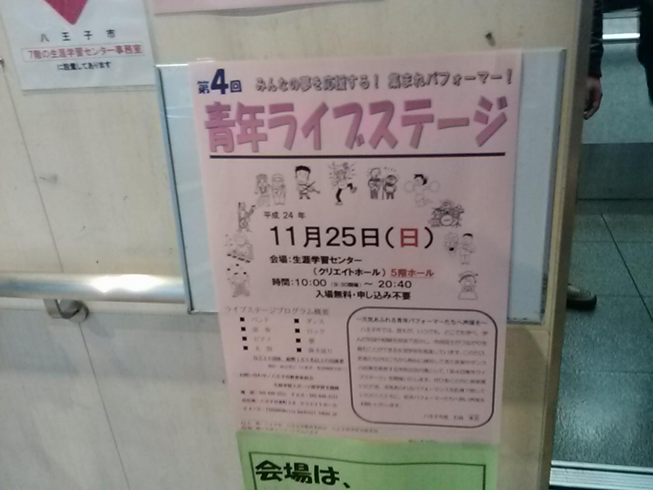 b0211796_11085.jpg