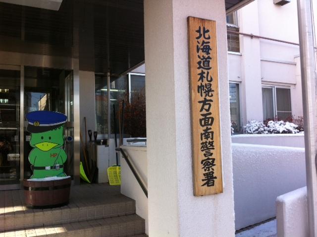 ☆ハリアーAIRS・オデッセイMQ入庫しております!!☆(伏古店)_c0161601_20271674.jpg